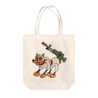 尻尾マシンガン犬 Tote bags