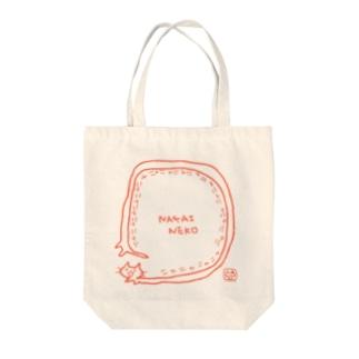 NAGAINEKO Tote bags