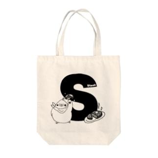 ふくよかオカメのイニシャルグッズ【S】 Tote bags