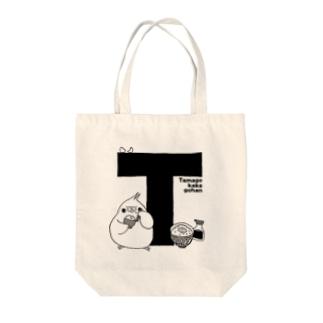 ふくよかオカメのイニシャルグッズ【T】 Tote bags