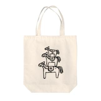 木彫りの馬 Tote bags