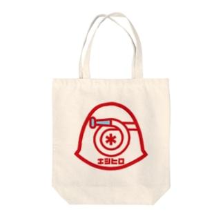 パ紋No.2680 キシヒロ Tote bags