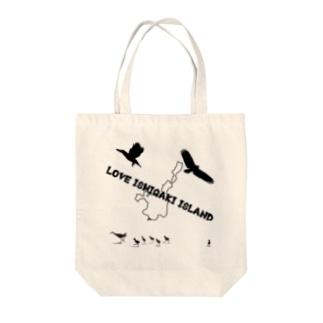 Love ishigaki island Tote bags