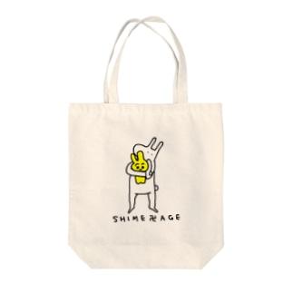 SHIME卍AGE Tote bags