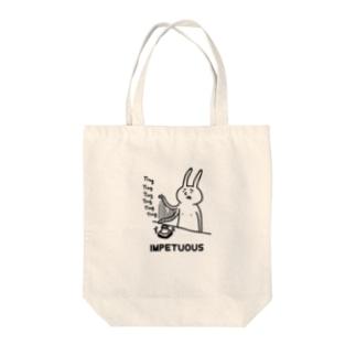 せっかちなウサギ Tote bags