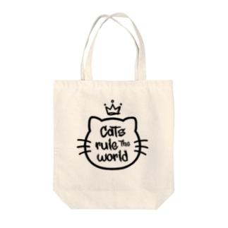 猫は世界を支配する #1 Tote bags