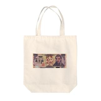 落書きダギング樋口一葉 Tote bags