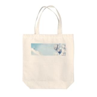 『旅はこれから』  Tote bags