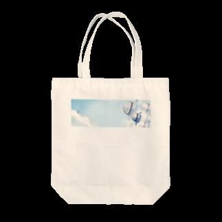緋野屋の『旅はこれから』  Tote bags