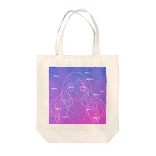 回遊魚の憂鬱 Tote bags