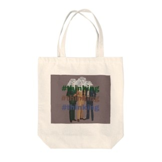 #thinking Tote bags