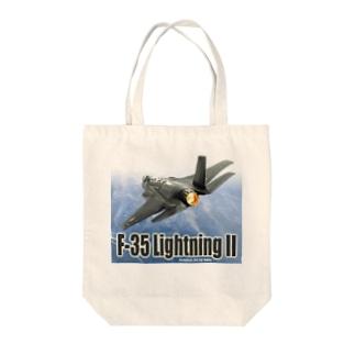 F-35 ライトニング II Tote bags