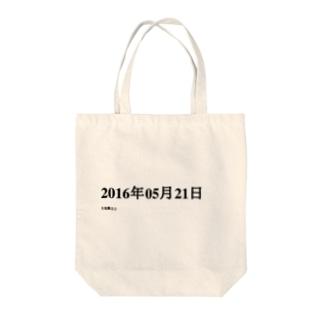 2016年05月21日08時01分 Tote bags