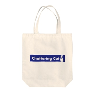 chattering cat Tote bags