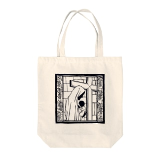 MISERERE Tote bags