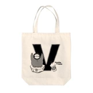 ふくよかオカメのイニシャルグッズ【V】 Tote bags