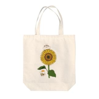 ひまわり畑のはりねずみとハムスター Tote bags
