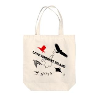 Love ishigaki island 2 Tote bags