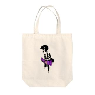 girlxxing Tote bags