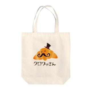 クロワッさん Tote bags