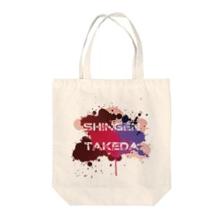 武将ネームデザイン「武田信玄」 Tote bags