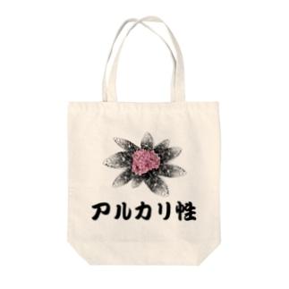 KUREOのあじさい(アルカリ性) Tote bags