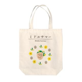 ローソンのミッドサマー Tote bags