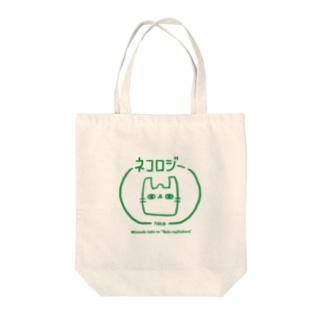 ぷにおもちSHOPのネコロジー Tote Bag