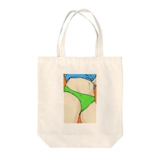 緑のおパンツ Tote bags