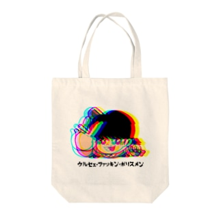 UFP×デスガ Tote bags