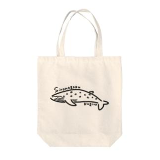 おっきいシロナガスクジラちゃん Tote bags