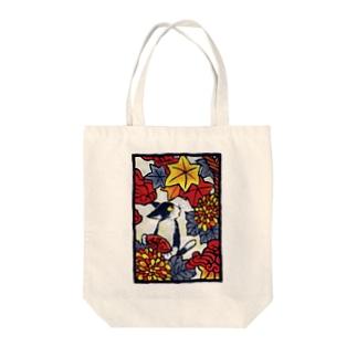 青猫花猫〜菊椛〜 Tote bags