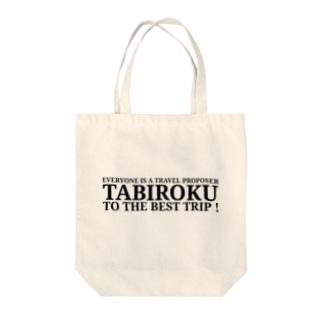 旅録 英語ロゴ Tote bags