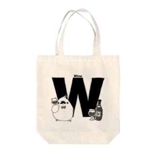 ふくよかオカメのイニシャルグッズ【W】 Tote bags