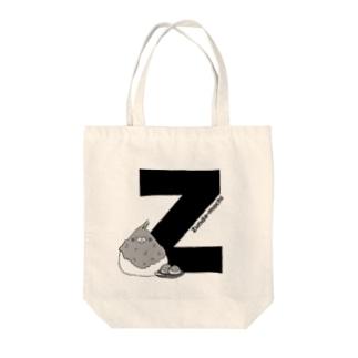 ふくよかオカメのイニシャルグッズ【Z】 Tote bags