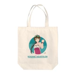 Koganei Aquathlon Tote bags