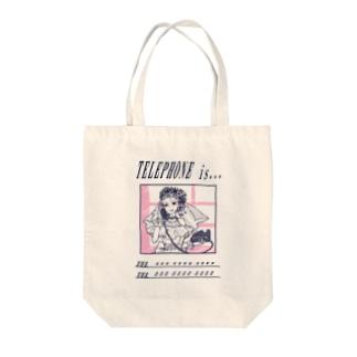 電話の相手(バージンロード編) Tote bags