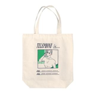 電話の相手(素直になれなくて編) Tote bags