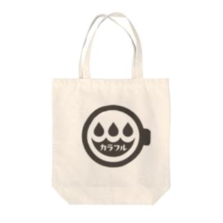 コインランドリー屋のカラフルくん Tote bags