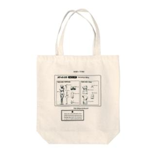 [JKT-v2-12S] AssembleGuide Tote bags