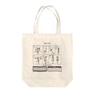 [JKT-v2-12S] AssenblyGuide Tote bags