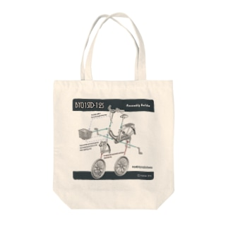 まっつくる商店の[BY01STD-12S]AssenblyGuide Tote bags