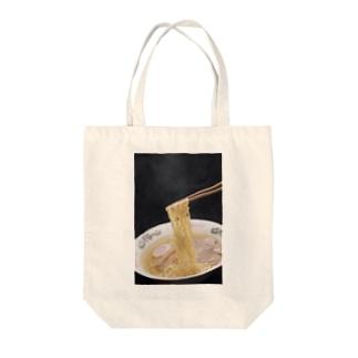 塩ラーメン Tote bags