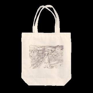 ROBOの不思議な市場 Tote bags