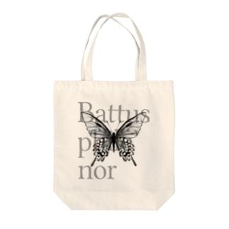 Battus philenor Tote bags