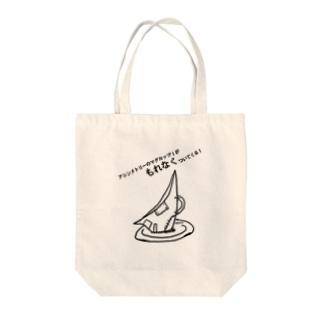 アシンメトリーカップ Tote bags