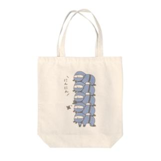 忍者つみ Tote bags