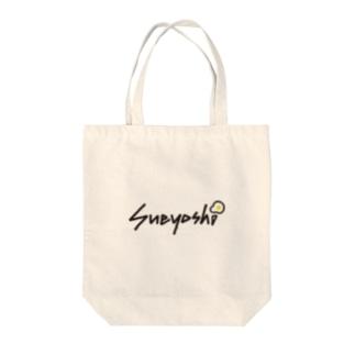 kaki_sueyoshiのsueyoshi Tote Bag