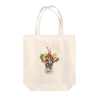 チョコレートパフェ(文字無し) Tote bags