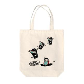何?【Old Man Museum】 Tote bags